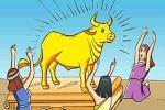每日靈修三分鐘(影像札記)- 拜金牛犢